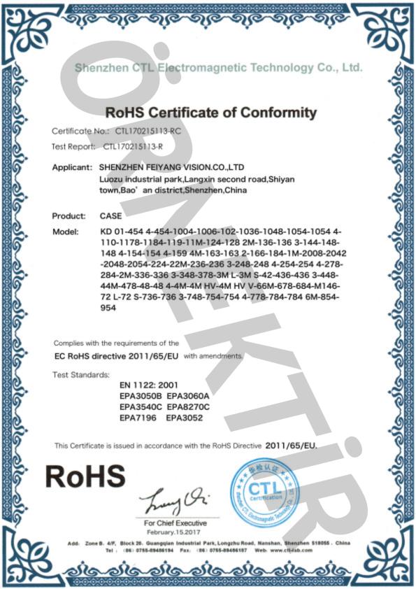 Beylerbeyi RoSH Kamera Kasası - 1 Sertifikası
