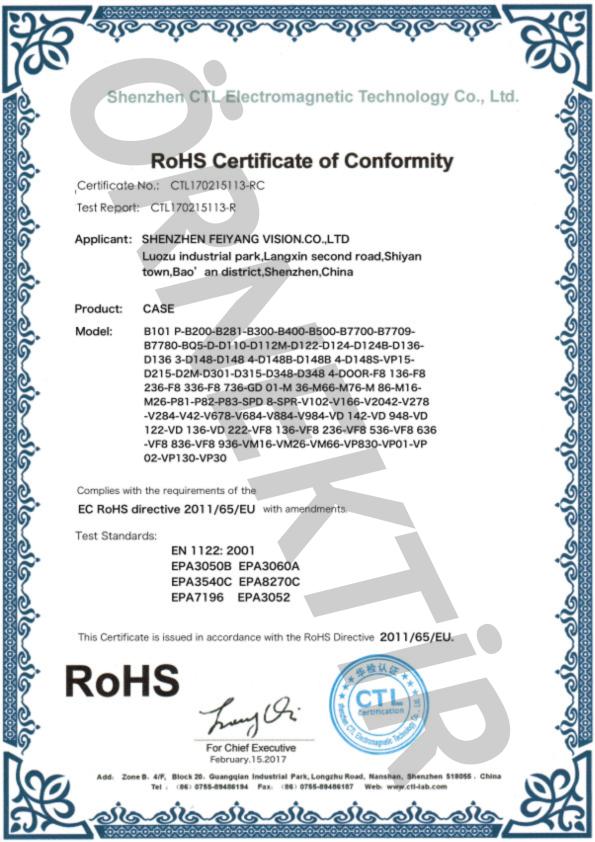 Beylerbeyi RoSH Kamera Kasası - 2 Sertifikası